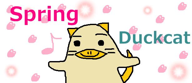 springcat.png