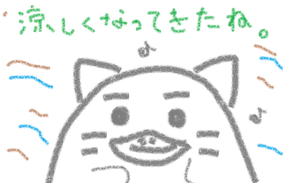 suzushii.png